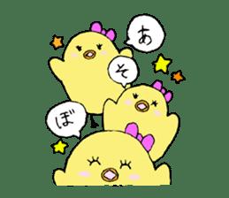 HARUPIYO'S DAILY LIFE sticker #5100866
