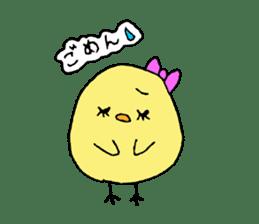 HARUPIYO'S DAILY LIFE sticker #5100875