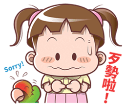 Cocoa & Curry Happy together sticker #5100882