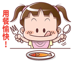 Cocoa & Curry Happy together sticker #5100890