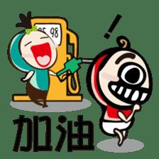 Milkfish BOY-Life sticker #5101400