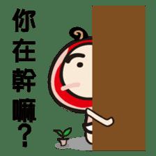 Milkfish BOY-Life sticker #5101407