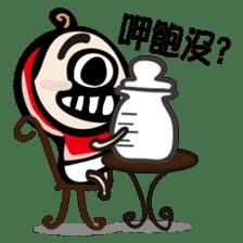 Milkfish BOY-Life sticker #5101408