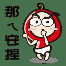 Milkfish BOY-Life sticker #5101409