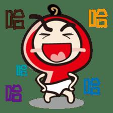 Milkfish BOY-Life sticker #5101410