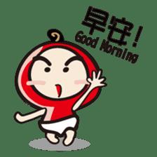 Milkfish BOY-Life sticker #5101414