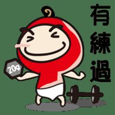Milkfish BOY-Life sticker #5101415