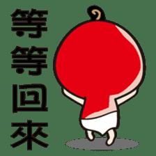 Milkfish BOY-Life sticker #5101416