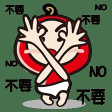 Milkfish BOY-Life sticker #5101418