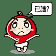 Milkfish BOY-Life sticker #5101420
