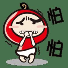 Milkfish BOY-Life sticker #5101421