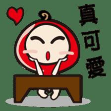 Milkfish BOY-Life sticker #5101427