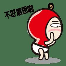 Milkfish BOY-Life sticker #5101431