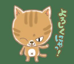 Of the kitten is nyan-suke 1 sticker #5103070