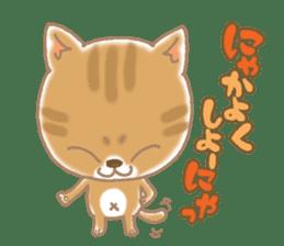 Of the kitten is nyan-suke 1 sticker #5103071