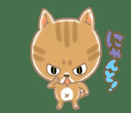 Of the kitten is nyan-suke 1 sticker #5103072