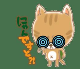 Of the kitten is nyan-suke 1 sticker #5103073