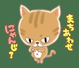 Of the kitten is nyan-suke 1 sticker #5103076