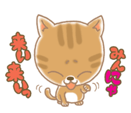 Of the kitten is nyan-suke 1 sticker #5103079