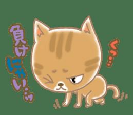 Of the kitten is nyan-suke 1 sticker #5103081