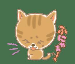 Of the kitten is nyan-suke 1 sticker #5103082