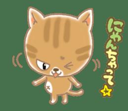 Of the kitten is nyan-suke 1 sticker #5103089