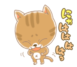 Of the kitten is nyan-suke 1 sticker #5103091