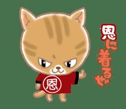 Of the kitten is nyan-suke 1 sticker #5103092