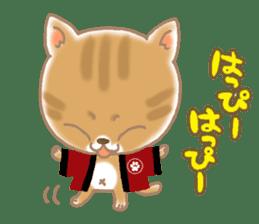 Of the kitten is nyan-suke 1 sticker #5103093