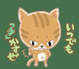 Of the kitten is nyan-suke 1 sticker #5103095