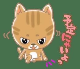 Of the kitten is nyan-suke 1 sticker #5103097