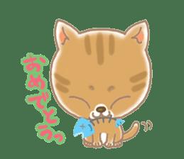 Of the kitten is nyan-suke 1 sticker #5103101