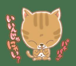 Of the kitten is nyan-suke 1 sticker #5103103