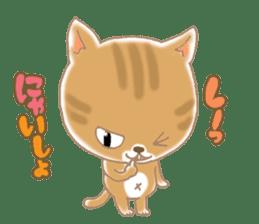 Of the kitten is nyan-suke 1 sticker #5103104