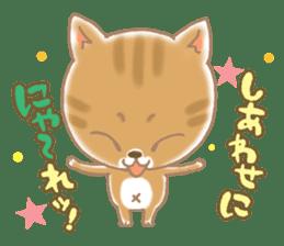 Of the kitten is nyan-suke 1 sticker #5103105