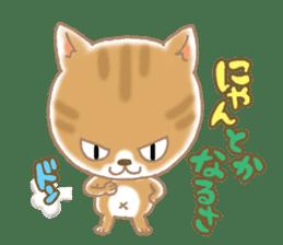 Of the kitten is nyan-suke 1 sticker #5103106