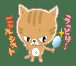 Of the kitten is nyan-suke 1 sticker #5103107