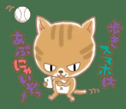 Of the kitten is nyan-suke 1 sticker #5103108
