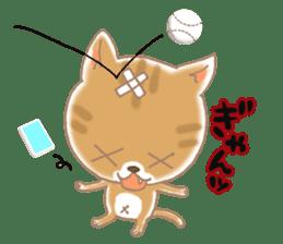 Of the kitten is nyan-suke 1 sticker #5103109