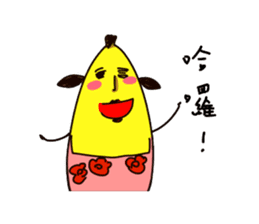 Happy banana world sticker #5103693