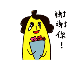 Happy banana world sticker #5103707
