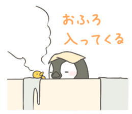 Emperor Penguin Chicks sticker #5104016