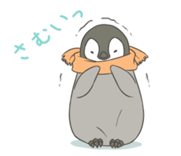 Emperor Penguin Chicks sticker #5104022