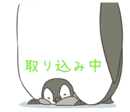 Emperor Penguin Chicks sticker #5104024