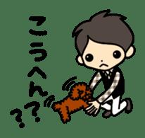 Akkun and Moco Stickers sticker #5104469