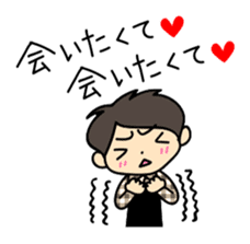 Akkun and Moco Stickers sticker #5104471