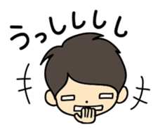 Akkun and Moco Stickers sticker #5104476