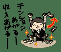 Akkun and Moco Stickers sticker #5104477