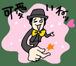 Bambino sticker #5104577