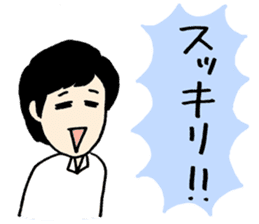Bambino sticker #5104594